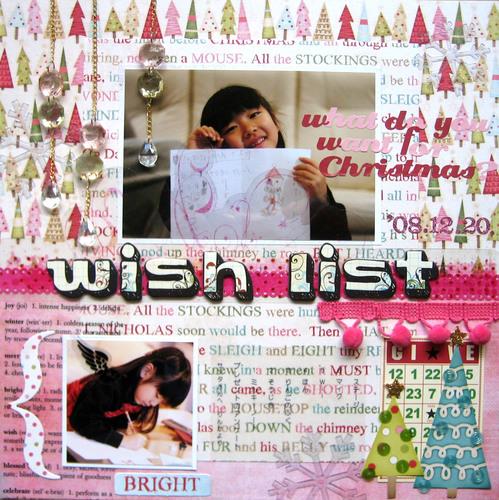 Wish_list